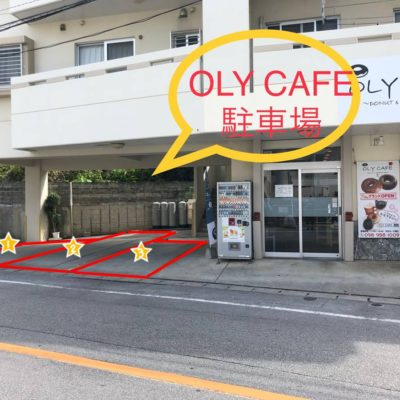 oly_parking